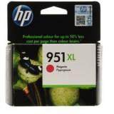 Cartucho tinta HP 951xl cn047ae magenta officejet pro 8100,  8600,  8600 +,  8600 premiun