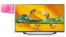 Led 4k Uhd Tv Lg 60 Pulgadas Smart Tv 60uf770v Uhd /  1800hz Ips /  Tdt 2 /  3 Hdmi /  3 Usb  /  Wif