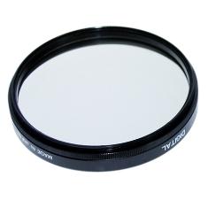 Filtro Protector Canon 58mm FILTROUV58MM