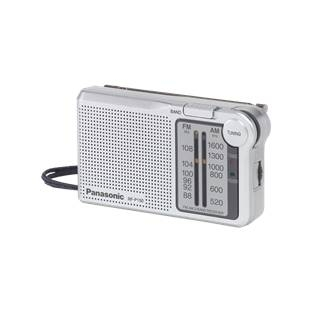 Radio Panasonic Rf-p150 Sintonizador Portatil /  Am /  Fm /  Bateria Larga Duracion RF-P150EG9-S