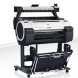 Escaner canon imageprograf mfp l24 para canon ipf670