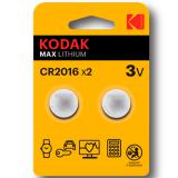 Blister pilas kodak boton litio ultra cr 2016 blister