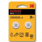 Blister pilas kodak boton litio ultra cr 2025 / pack 2 pilas