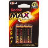 Blister kodak max alcalina 4 pilas aaa lr3 1.5v