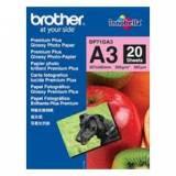 Papel brother foto brillante bp71ga a3 20 hojas