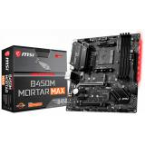 Placa base msi am4 b450m mortar max m-ATX / 4xDDR4 /