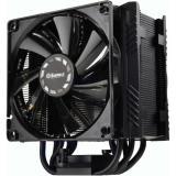 Ventilador disipador enermax <em>gaming</em> vegas quad ets-t50-axe intel AMD 250w 12 cm led