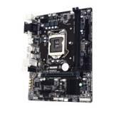 Placa base gigabyte intel h110m-s2h bulk lga 1151