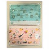Mascarilla higienica caja de 50 unidades triple capa para niños 10 estilos distintos