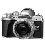 Cámara digital olympus e-m10 mark iii om-d