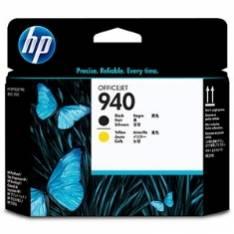 CABEZAL IMPRESION HP 940 C4900A NEGRO  AMARILLO 8000