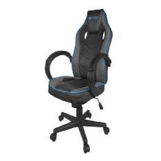SILLA GAMING FURY AVENGER S NEGRA/GRIS